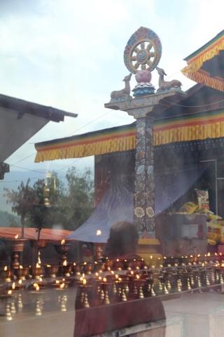 Animi Dratshang Lhakhang, templo budista.
